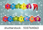 vector merry christmas card... | Shutterstock .eps vector #533764063