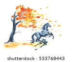 wet watercolor rearing up horse ... | Shutterstock . vector #533768443