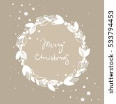 vector illustration christmas... | Shutterstock .eps vector #533794453