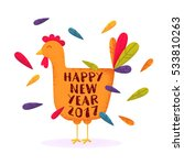 happy new year. rooster.. merry ...   Shutterstock .eps vector #533810263