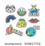 set of vector funky labels ... | Shutterstock .eps vector #533817733