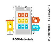 pos materials flat icon.... | Shutterstock .eps vector #533862343