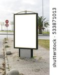 blank white mockup of bus stop... | Shutterstock . vector #533871013