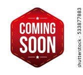 coming soon patch vector | Shutterstock .eps vector #533877883