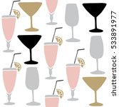 set of hand drawn alcoholic... | Shutterstock .eps vector #533891977