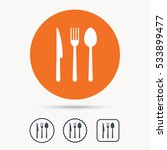 fork  knife and spoon icons.... | Shutterstock .eps vector #533899477