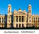 hungarian national museum of... | Shutterstock . vector #533903617
