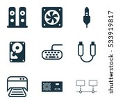 set of 9 computer hardware...
