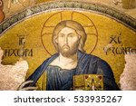 Small photo of Christ pantocrator. Mosaic in Cora Church, Istanbul, Oct 11, 2013, Jesus (IC) Christ (XC) as Pantokrator, world ruler. Text: The land of the living