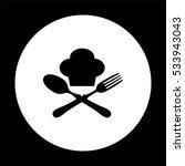 food icon    black vector icon