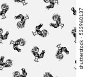 seamless pattern with a rooster ... | Shutterstock .eps vector #533960137