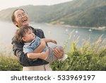 caucasian grandmother carrying... | Shutterstock . vector #533969197
