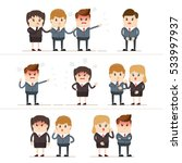 angry manager listen to one... | Shutterstock .eps vector #533997937