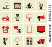 advertising icon set | Shutterstock .eps vector #534018793