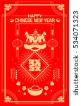 Happy Chinese New Year Red...