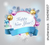 happy new year frame background. | Shutterstock .eps vector #534098557