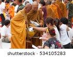 bangkok  thailand   2012 march... | Shutterstock . vector #534105283