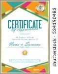 certificate retro design... | Shutterstock .eps vector #534190483