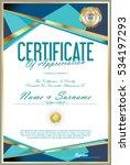 certificate template | Shutterstock .eps vector #534197293