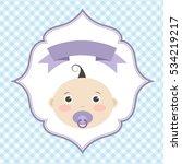 boy baby shower invitation card | Shutterstock .eps vector #534219217