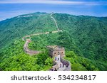 Great Wall Of China And The...