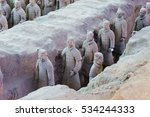 lintong  xian   china   june... | Shutterstock . vector #534244333