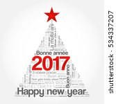2017 happy new year in... | Shutterstock . vector #534337207
