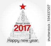 2017 happy new year in... | Shutterstock . vector #534337207