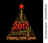 2017 happy new year in... | Shutterstock . vector #534339943