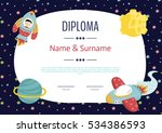 diploma cartoon template.... | Shutterstock .eps vector #534386593