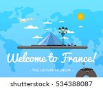 welcome to france travel poster ... | Shutterstock .eps vector #534388087