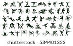 summer sports set on white. all ... | Shutterstock .eps vector #534401323
