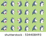 huskies face expression | Shutterstock .eps vector #534408493
