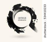 black ink round stroke on white ... | Shutterstock .eps vector #534410233