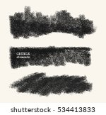 Vector set of black brush strokes. Grunge isolated elements. Smoke brushes for your design. Freehand. Ink splash. Acrylic stamp. Vector illustration.