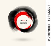 black and red ink round stroke... | Shutterstock .eps vector #534422377