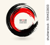 black and red ink round stroke... | Shutterstock .eps vector #534422833