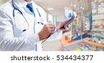the pharmacist gives advice on... | Shutterstock . vector #534434377