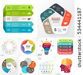 vector infographics set.... | Shutterstock .eps vector #534441187