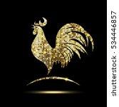 golden rooster of glittering... | Shutterstock .eps vector #534446857