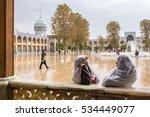 shiraz  iran   december 24 ...   Shutterstock . vector #534449077