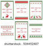 Christmas Set Of 6 Vertical...