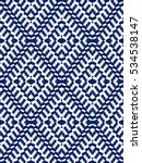vector seamless pattern ... | Shutterstock .eps vector #534538147