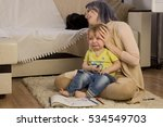 mother hugs a child  soothing ... | Shutterstock . vector #534549703