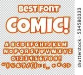 comic alphabet set. letters ... | Shutterstock .eps vector #534580333