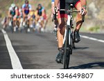 cycling competition cyclist... | Shutterstock . vector #534649807