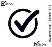 check list button icon. check... | Shutterstock .eps vector #534684943
