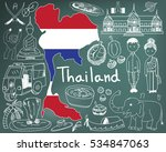travel to thailand  siam ... | Shutterstock .eps vector #534847063