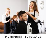 barber makes the haircut for... | Shutterstock . vector #534861433
