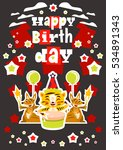 greeting card happy birthday.... | Shutterstock .eps vector #534891343